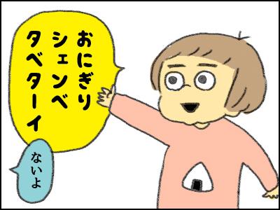 20171102_03.jpg