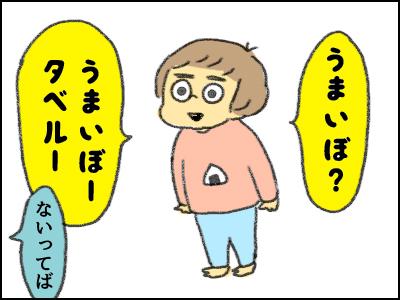 20171102_04.jpg