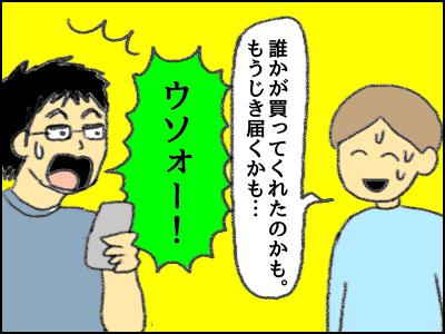 20171105_08.jpg