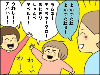 20171105_17.jpg