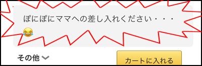 20171105_20.jpg