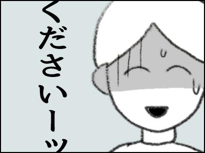 20171105_23.jpg