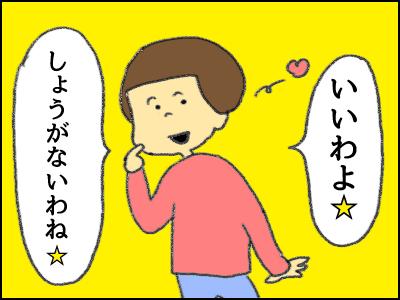 20171105_24.jpg
