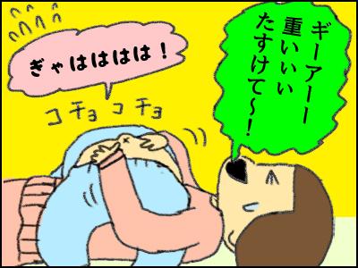 20171108_23.jpg