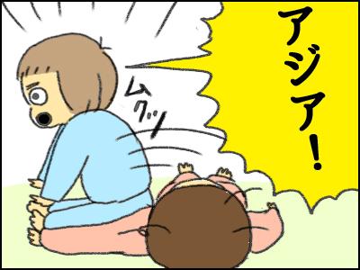 20171108_24.jpg