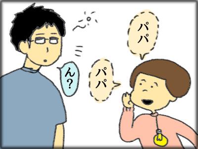 20171113_03.jpg