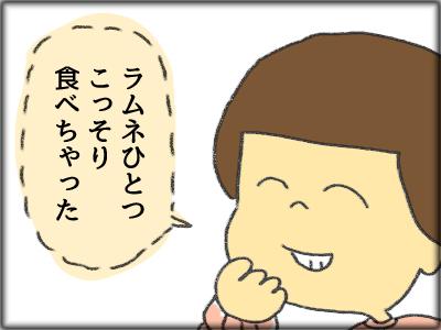 20171113_05.jpg