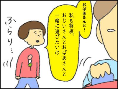 20171115_06.jpg