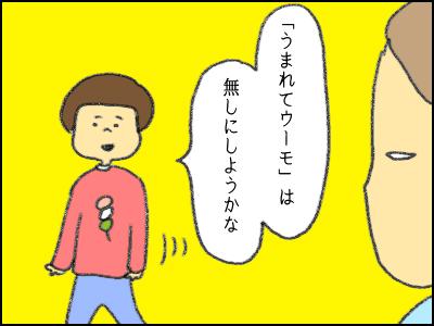 20171115_08.jpg