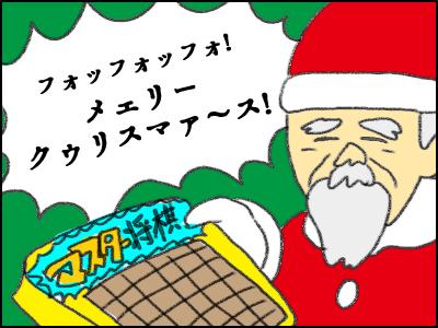 20171115_09.jpg