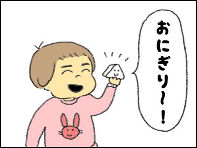 20171118_01.jpg