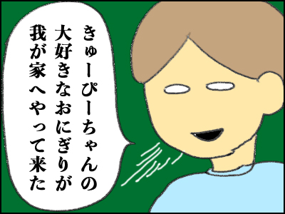 20171118_05.jpg