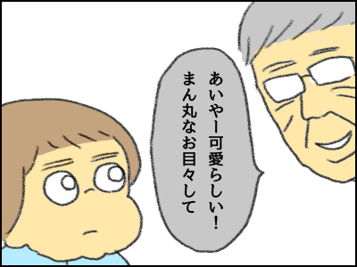 20171123_05.jpg