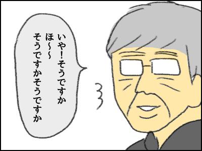 20171123_08.jpg