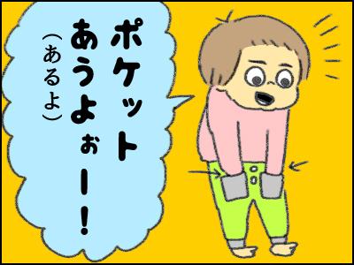 20171218_05.jpg