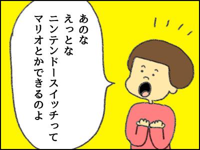 20171223_04.jpg