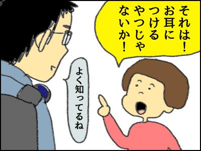 20171228_02.jpg