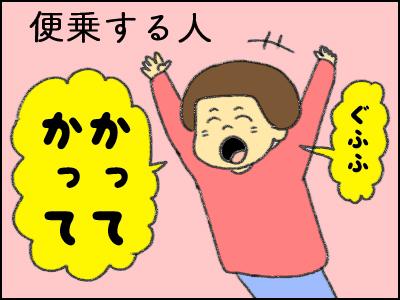 20171228_06.jpg