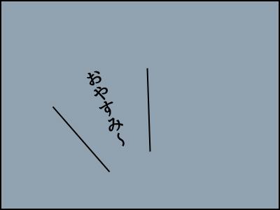 20180108_01.jpg