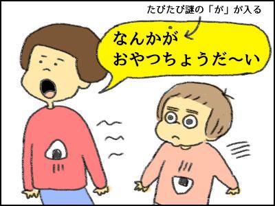 20180110_08.jpg