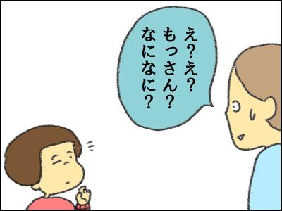 20180117_04.jpg