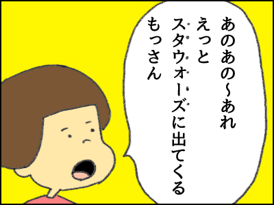 20180117_05.jpg