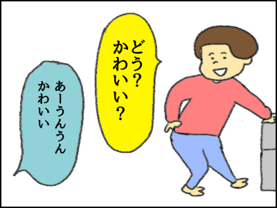 20180121_03.jpg