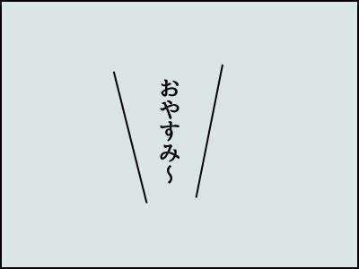 20180122_01.jpg