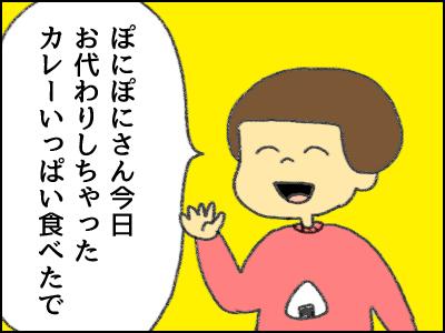 20180125_01.jpg