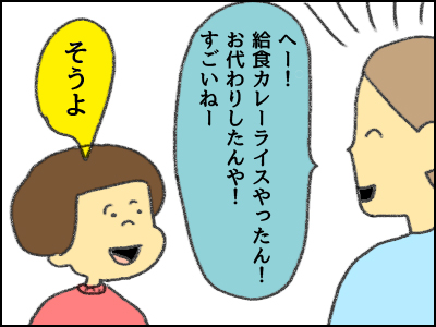 20180125_02.jpg