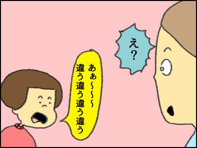 20180125_04.jpg